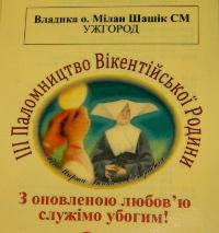 Bł. Marta na III Spotkaniu RW w Śniatynie