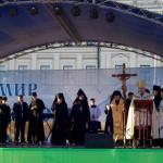 10.10.2015 Київ - 48