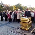 10.10.2015 Київ - 49