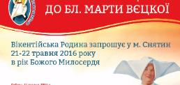 plakat-2016-m